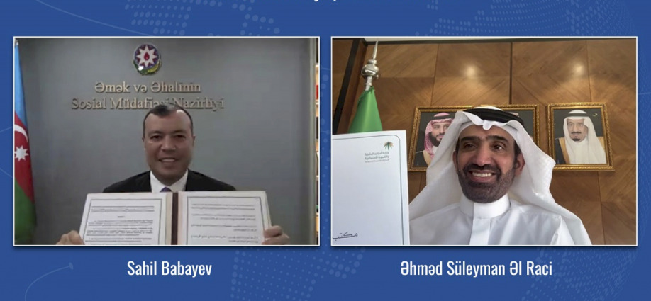 Ministry of Labor and Social Protection of the Republic of Azerbaijan and the Ministry of Human Resources and Social Development of the Kingdom of Saudi Arabia signed a cooperation document